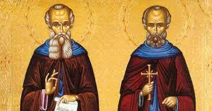 Basil & Gregory